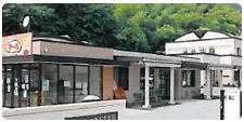 みずなぎ丸田学園