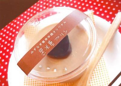黒糖プリン